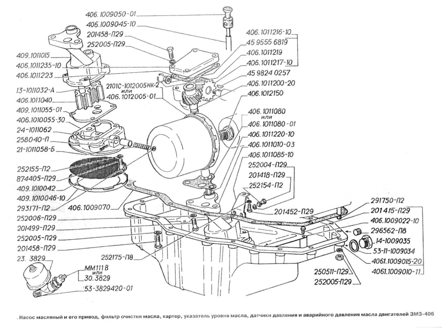 подогреватель двигателя альянс схема установки ваз21093